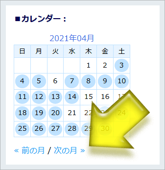 画像2143